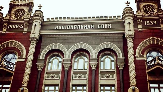 Грошова база в Україні зросте на 27% – НБУ