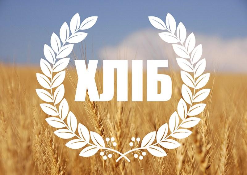 З чого складається ціна хліба в Україні (інфографіка)