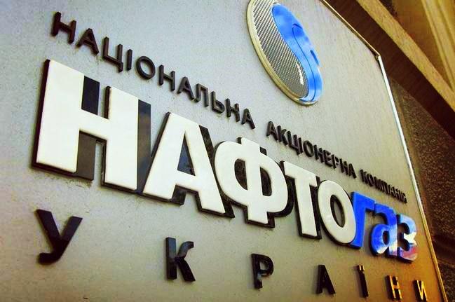 """""""Газ України"""" подала позов проти підприємств Фірташа на 5,7 мільярда"""