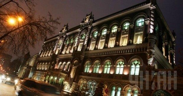 Фонд гарантування вкладів Нацбанку відмовився захищати ошуканих вкладників (ФОТО)