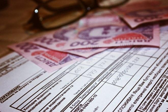 Чи штрафуватимуть за несплату комунальних боргів - юрист із Закарпаття