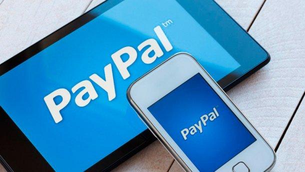 PayPal витратить на поглинання 6 мільярдів доларів