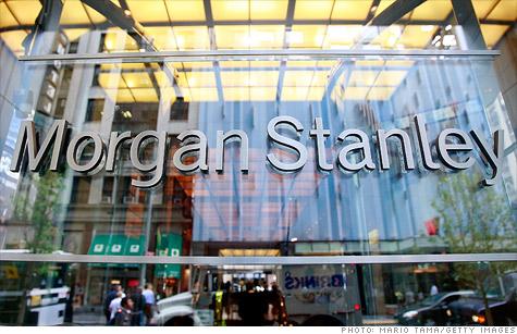 Shell купує нафтогазові активи Morgan Stanley