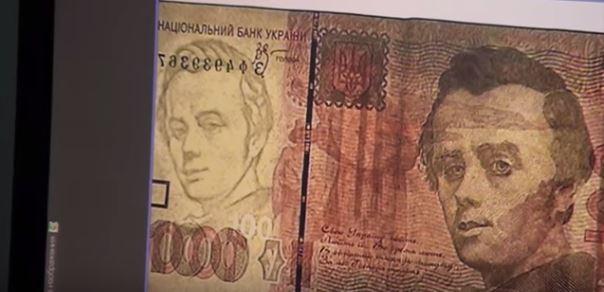 Обережно фальшиві гроші: Як розпізнати підробку ( ВІДЕО)