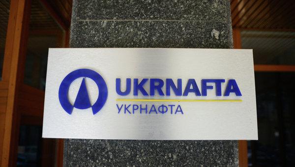 """Прокуратура відкрила справу проти """"Укрнафти"""" через 3,3 млрд боргів"""