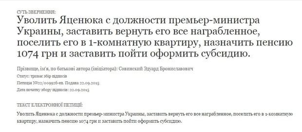 Принятие закона о госслужбе откроет путь к получению €800 млн, - Шимкив - Цензор.НЕТ 568