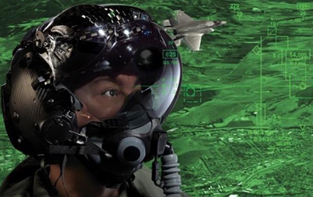 Що бачить пілот у шоломі за 400 тисяч доларів?
