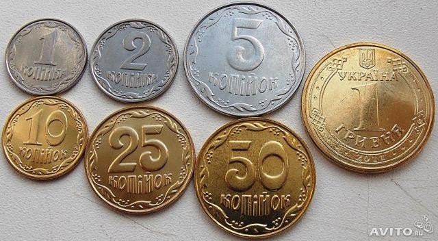 Можливо Ви мільйонер: Знайдіть у себе рідкісні колекційні українські монети (ФОТО)