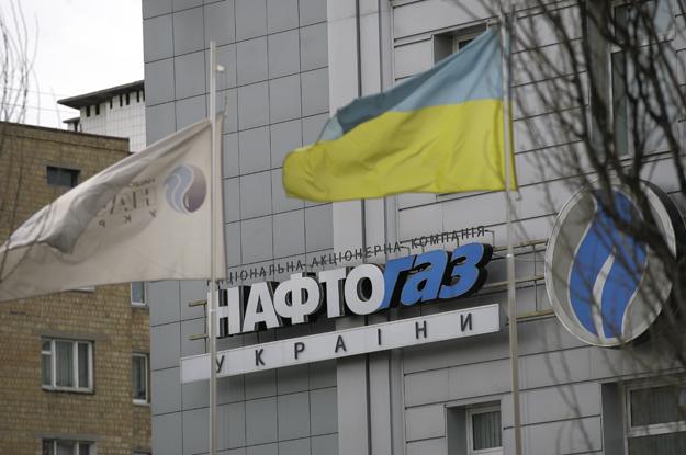 Як Нафтогаз нагло обманює українців
