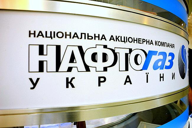 У Нафтогазі розповіли, скільки грошей хочуть стягти із Газпрому