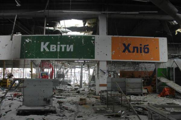 7 українських супермаркетів, що співпрацюють з сепаратистами