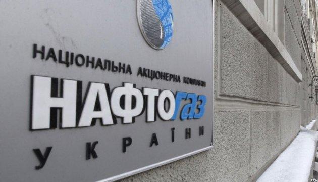 «Нафтогаз» чи бюджетна дірка України (відео)