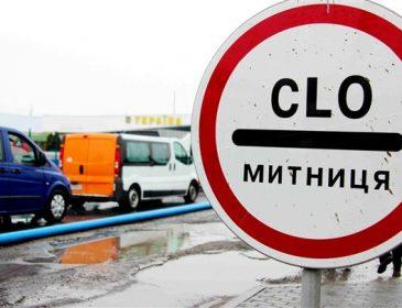 Більше 920 мільйонів гривень забезпечила до бюджету Івано-Франківська митниця ДФС