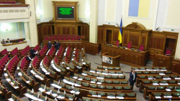 Найбагатші українські депутати – оприлюднили рейтинг