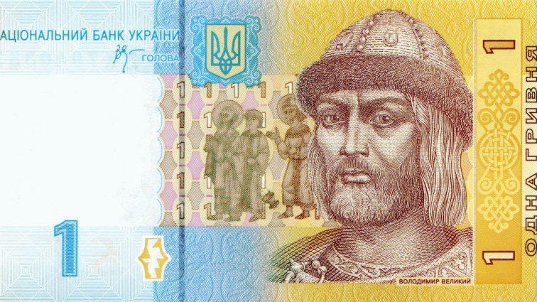 Українська гривня: крах чи просто тайм-аут?