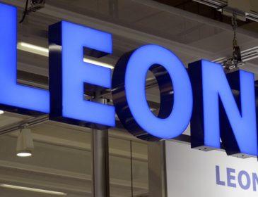 Німецька фірма Leoni AG збудує завод у Коломиї