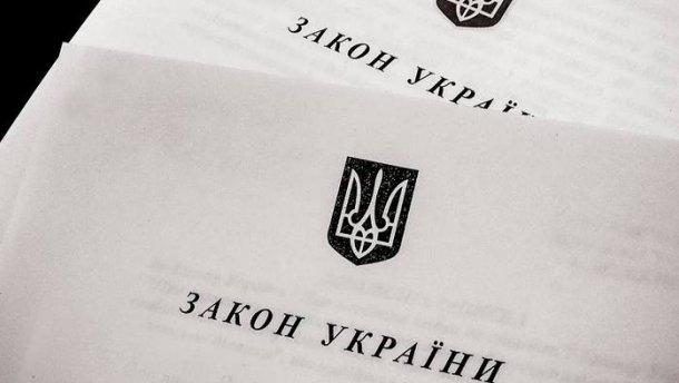 """Зміни до закону """"Про державну службу"""" призведуть до фактичної узурпації влади Президента"""