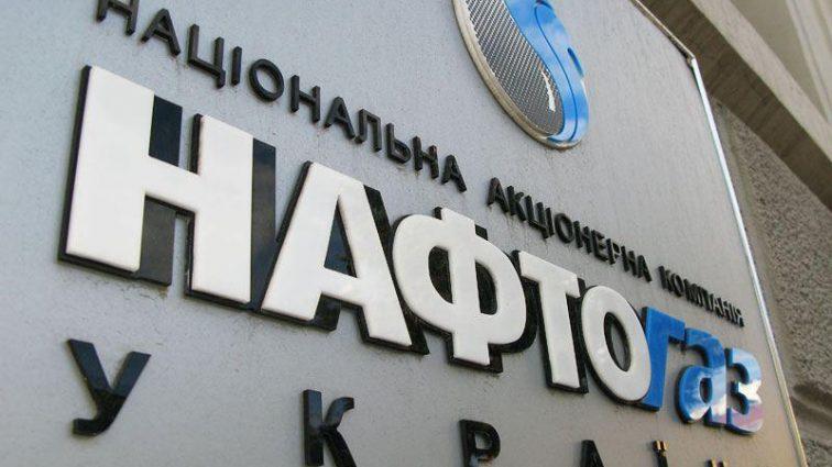 """""""Нафтогаз"""" втратив більшість у наглядовій раді """"Укрнафти"""""""