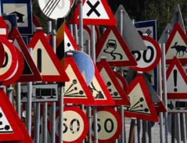 В Україні введено нові дорожні знаки