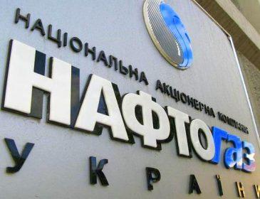 """Кабмін дозволив приєднати """"Газ України"""" до """"Нафтогазу"""""""