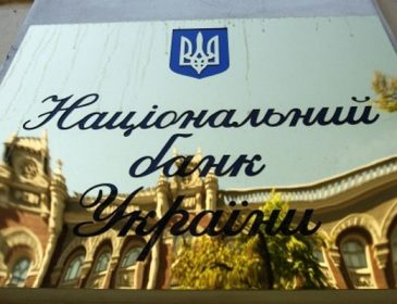 Нацбанк повідомив, які гроші заборонені в Україні