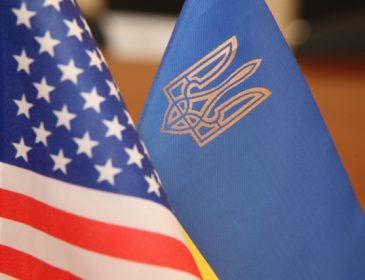 США надасть Україні $350 млн для національної оборони