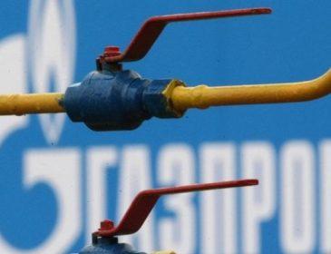 """Кремль погрожував Європі через український штраф """"Газпрому"""""""