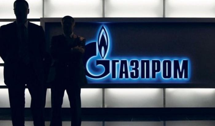 Росія збирається шантажувати Європу газом, – Нафтогаз