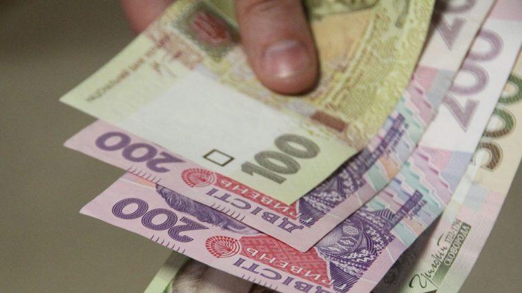 Як покарають українців за порушення обмежень щодо готівки