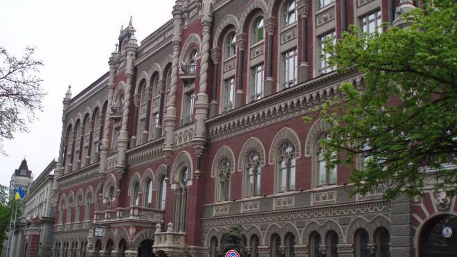 Українським банкам дозволили не збільшувати капітал