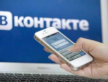"""""""ВКонтакте"""" поза конкуренцією: зафіксовано рекордну кількість відвідувачів соцмережі в Україні"""