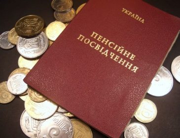 Зміни будуть кардинальні! Стало відомо, чого чекати від пенсійної реформи в Україні