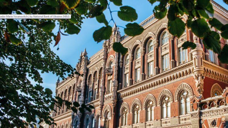 НБУ вирішив ліквідувати відомий український банк
