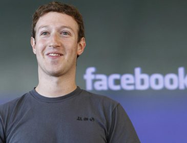 Що буде з Facebook: Цукерберг виробив нову стратегію