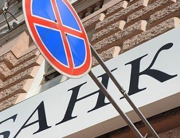 Посипались, як карткові будиночки: Нацбанк ліквідував чергового банкрута
