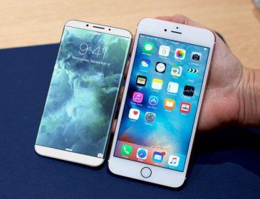 """iPhone 8: яким насправді буде новий """"яблучний"""" смартфон?"""