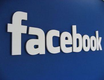У Facebook з'явиться новий розділ про надзвичайні події