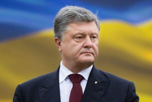 Порошенко озвучив плани України щодо ЄС
