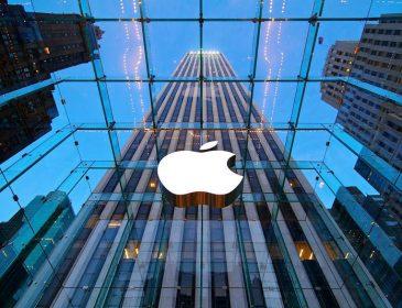 Apple не платила податки останні 10 років