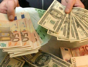 Євро стане дешевшим за долар – прогнози аналітиків!