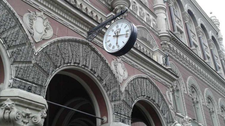 Заступник голови Нацбанку повідомив погані новини для українців