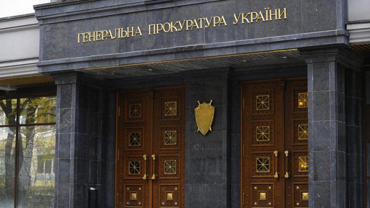 Коли чиновники уже наїдяться?! У Києві знову на хабарі викрили Головного держревізора ДФС