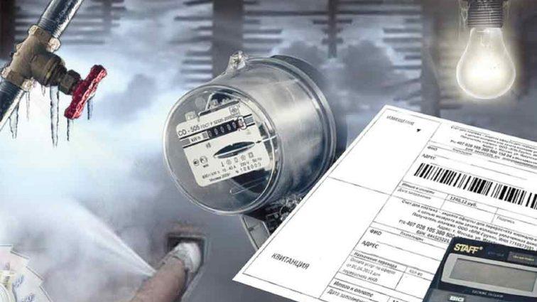 Чи знають депутати ЛМР, скільки вони платять за комунальні послуги? (Відео)