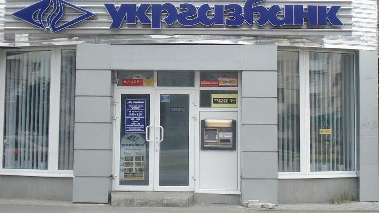 Держбанки: що насправді діється з грошима українців? (Відео)