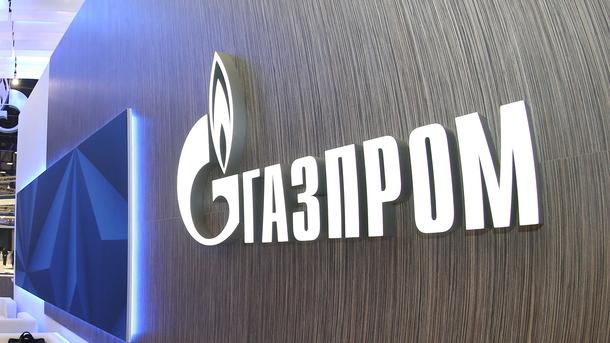 """Чому """"Газпром"""" вимагає від України вже 37 млрд доларів"""