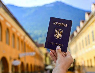 Скільки євро на добу: з'явилося важливе уточнення щодо українського безвізу в різних країнах