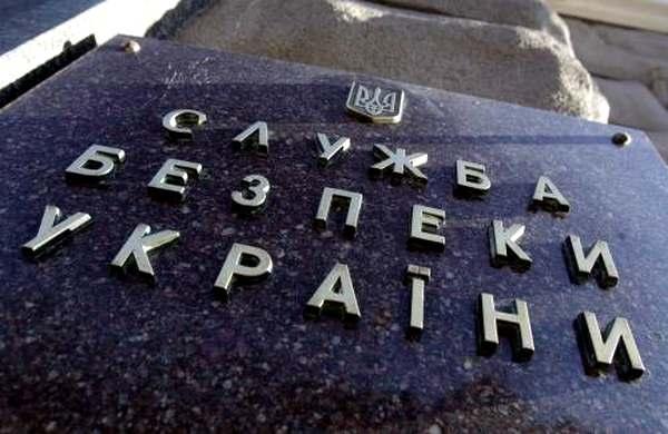 СБУ накрила схему на майже 5 млрд. гривень