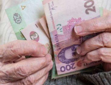 Гучна заява Гройсмана про пенсійну систему в Україні