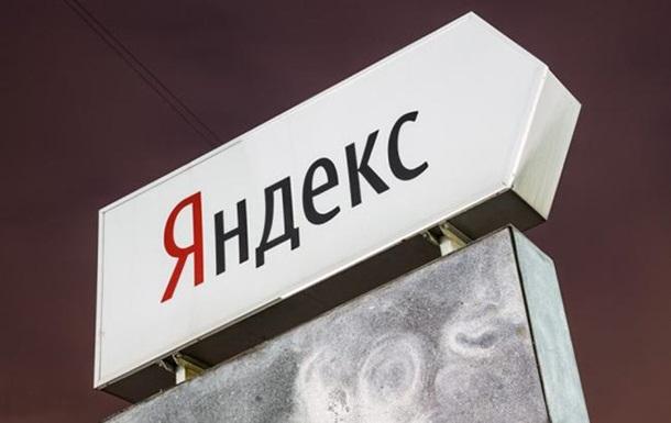 Суд заарештував вилучену в офісі Яндекса техніку