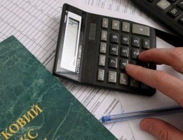 Скільки українці заплатили податку на нерухомість! Це просто захмарна сума…